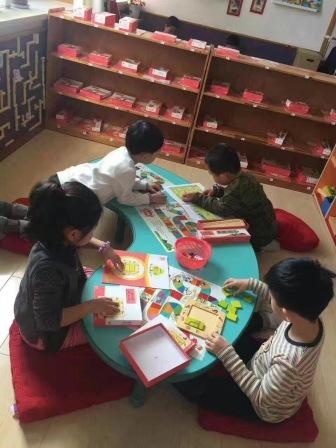 école-jeux-chine
