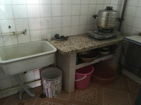 salle de bain public